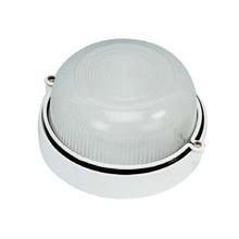 FARO Askot-G 72022 - Lampada da Parete da Esterno
