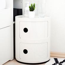 KARTELL Componibili 4966-03 Mobiletto Moderno 2 Elementi bianco
