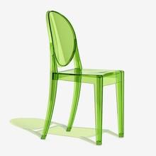 KARTELL Victoria Ghost 4857/P8 Verde Set 2 Sedie
