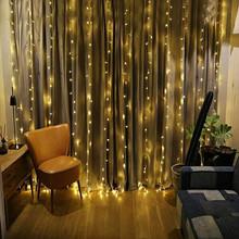 Tenda Luminosa 300 LED 3mt con 8 Giochi di Luce per Interno ed Esterno