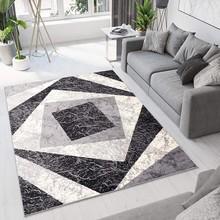 TAPISO Dream Tappeto Moderno Geometrico Quadri Nero Grigio