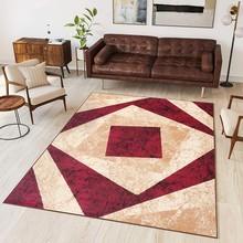 TAPISO Dream Tappeto Moderno Geometrico Quadri Rosso e Beige